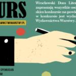 Konkurs literacki Wrocławskiego Domu Literatury i Wydawnictwa Warstwy
