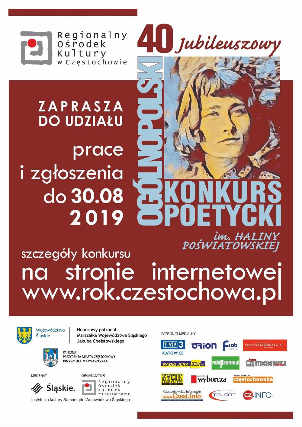 40. Ogólnopolski Konkurs Poetycki im. Haliny Poświatowskiej