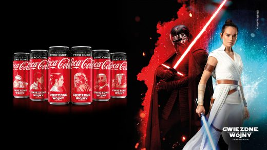 "Loteria promocyjna Coca Cola ""Gwiezdna Loteria"""