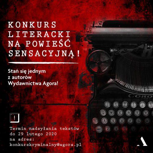Konkurs literacki Agora - wygraj 10000 złotych