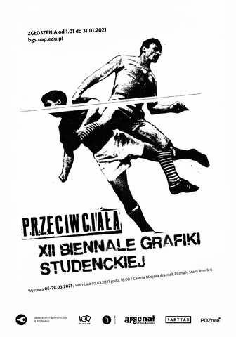 """XII edycja Konkursu Biennale Grafiki Studenckiej """"Przeciwciała"""""""