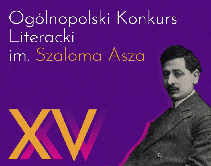 Ogólnopolski Konkurs Literacki im. Szaloma Asza