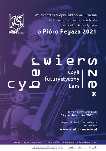 """Konkurs poetycki """"Cyberwiersze, czyli futurystyczny Lem"""""""