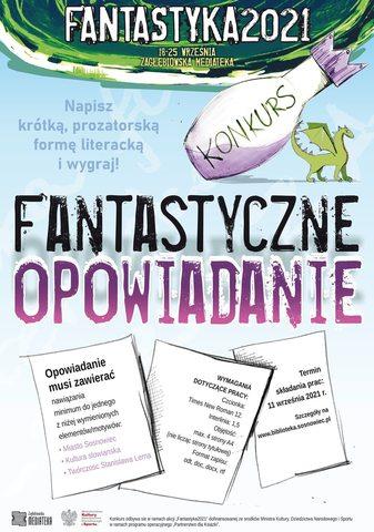 """Konkurs literacki """"Fantastyczne opowiadanie"""" 2021"""